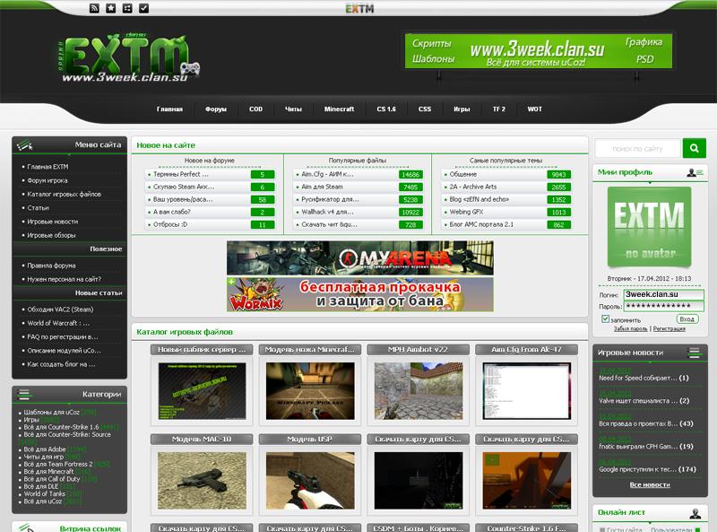 EXTM (new)