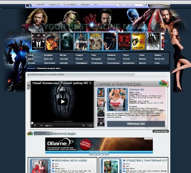 Порно зрелых онлайн бесплатно в хорошем качестве - Новинки