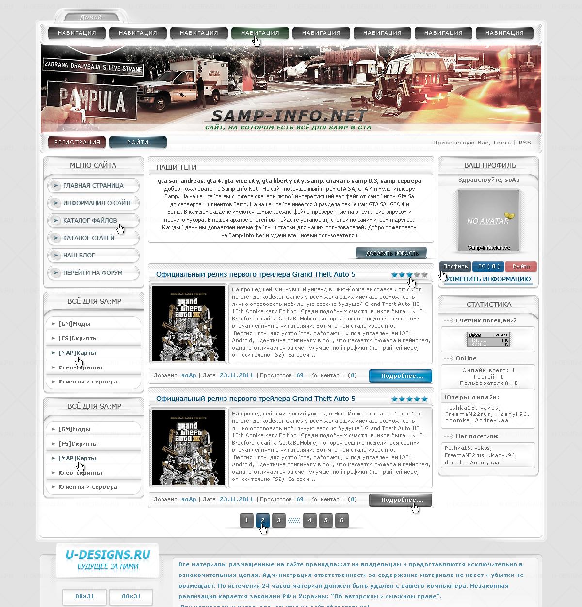 Samp-info - Free ucoz scripts   Templates Free at uCozBaze ucoz com