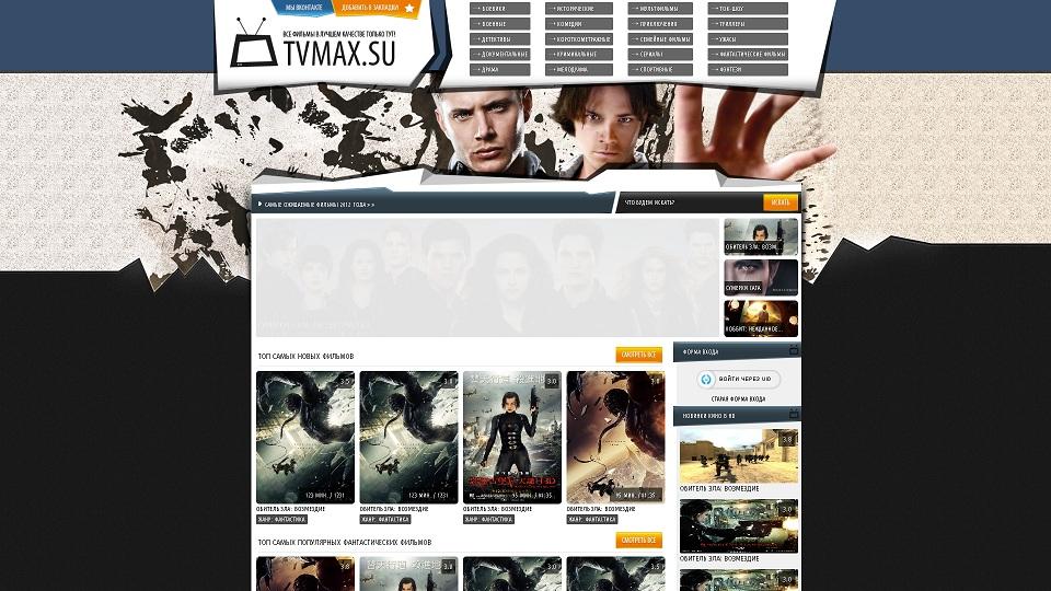Здравствуйте форумчане, в данной теме обсуждаем Кино шаблон для ucoz TvMax которое было созданно 2012-09-09 16:58:31...
